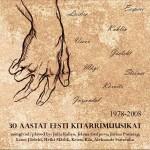 30 years of estonian guitar music, design by Eva Labotkin